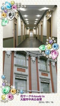 プリザーブドフラワー体験レッスン&オータムハーモニー - 花サークルAmelyの花時間