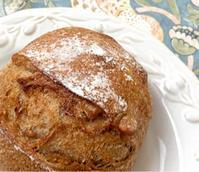 メゾンカイザー、秋のパン - ゆるゆると・・・