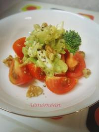 ミディトマトのアボカドタルタルのっけサラダ - 40's table