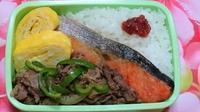 月曜しゃけ弁**キキとお出かけ♪ - Bento Life in Okinawa