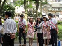 【2016年の湘南江ノ島海の王子】 - お散歩アルバム・・初夏のさざめき