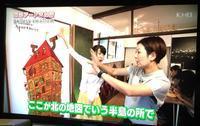 『突撃!ナマイキTV』オンエア🎶 - ヨウル☆プッキのへんチョコ日記