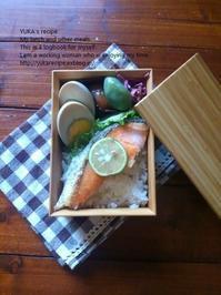 9.26 月曜シャケ弁当&今日の美活 - YUKA'sレシピ♪