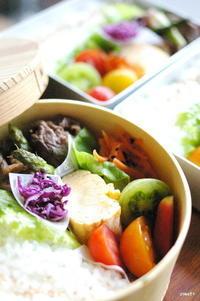 今日の野菜たっぷり弁当 - sweet+