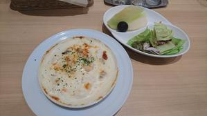 果実園リーベルのストロベリーパフェ@新宿 - My Happy Ending...?