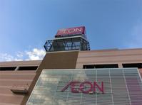 2000万円台からはじめる建築家との家づくり イオンモール福岡伊都 へ参加します。 - みすみたてあきのブログ