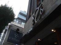 9月26日 神楽坂 フレンチレストラン ラリアンス - K's Sweet Kitchen