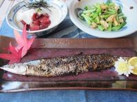 サンディエゴで秋の和の味覚 ♪秋刀魚と松茸♪ - やせっぽちソプラノのキッチン2