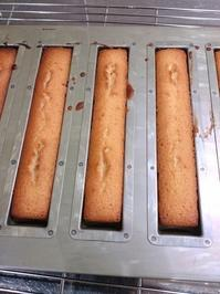 フィナンシェ追加です(^-^) - 焼き菓子  Maison Hiroko