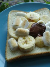 バナナマシュマロトーストの朝ごぱん - 料理研究家ブログ行長万里  日本全国 美味しい話