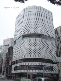 GINZA PLACEと銀座のアイコン -  小さじいっぱいのたいよう