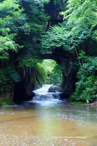 濃溝の滝 - jumhina biyori*