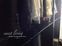 衣替えの準備できていますか? - sweet living  シンプルで快適な暮らし