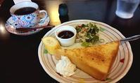 和カフェでもモーニング - お昼ごはんはパフェ