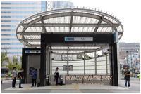 豊洲駅 - 明日には明日の風が吹く