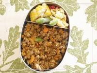 ドライカレー弁当 - cuisine18 晴れのち晴れ