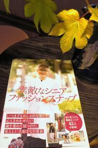母へのプレゼント - Groseille グロゼイユ~四季のお庭とぼちぼちお花活動~