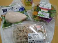 外食ができない顔…。(´・ω・`) - よく飲むオバチャン☆本日のメニュー