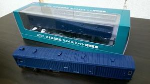 札幌コムモデル16番マニ44 順調に進捗中!? - 急行越前の鉄の話
