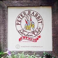 ピーターラビットガーデンカフェでランチ(自由ヶ丘) - 旅と美食と、日々つれづれ