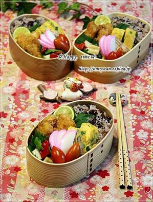 お赤飯とカジキフライ弁当とおうちごはん♪ - ☆Happy time☆