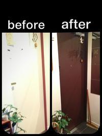 新しい玄関ドア&雨続きの被害 - *peppy days*
