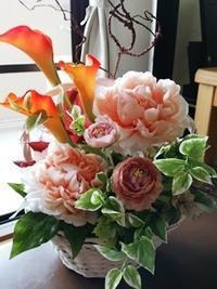 アーティフィシャル - カルトナージュ・お茶箱 京都・大阪・奈良 paris好きblog