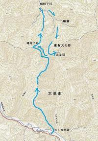 蝿帽子峠越えして蝿帽子川東カスミ谷遡行 - blog版 がおろ亭