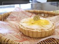 カボチャのタルト - cuisine18 晴れのち晴れ