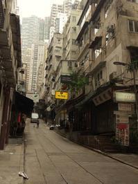 香港&マカオ旅行記 その2 - botanical life