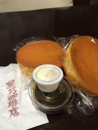 星野珈琲 (宇都宮市) - 食べるのだーい好き