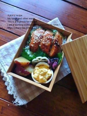 9.29 照り焼きチキン弁当&今日の美活 - YUKA'sレシピ♪