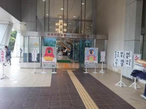 9月30(金)臨時休業 - 雑貨屋slow life R-stage