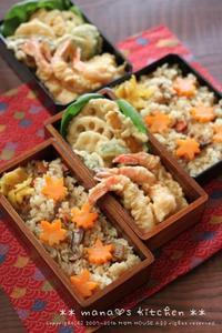 秋を感じたいお弁当 ✿ 京都の旅最終日♪ - **  mana's Kitchen **