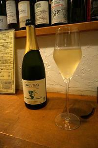 金沢(木倉町):ウーヴァウーヴァ(Uva Uva)自然派ワイン食堂・イタリアン - ふりむけばスカタン
