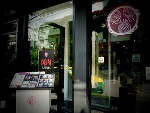 「焼肉AZUMA」でちょっと贅沢週末ランチ - 明日はハレルヤ in Bangkok
