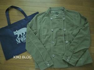 大人のミリタリージャケット。。 - KIKIブログ