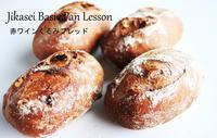 自家製酵母基本が学べるパンレッスン9月募集のお知らせ - 自家製天然酵母パン教室Espoir3n(エスポワールサンエヌ)料理教室 お菓子教室 さいたま