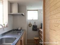 【無印良品】わが家の愛用品 キッチン編 - シンプルで心地いい暮らし