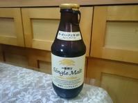 今夜のビールVol.298  キリン一番搾りシングルモルト+イオンにぎり寿司 - 無駄遣いな日々