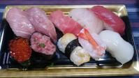 10/3 にぎり寿司10貫¥1,080@角上魚類 - 無駄遣いな日々