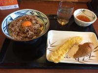 ランチ20161011牛すき釜たまうどん・丸亀製麺 - ただ今、修行中