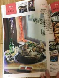 2016年8月ソウル旅行⑦ 2日目の早めの夕食?おやつ?は明洞「コンブル」☆ - ∞ しあわせノート ∞