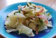 キャベツとハムの昆布サラダ - 料理研究家ブログ行長万里  日本全国 美味しい話