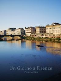フィレンツェ便り(16)いつも行列、窯焼きナポリピッツァのお店 - Cucina ACCA