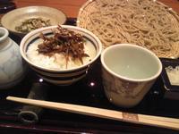 沙伽羅(さがら) 『いっしょ飯』 - My favorite things