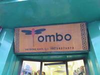 ホーチミン⑥ドンコイ通り『トンボ』でお買い物!  2016年 9月 - おいしい生活