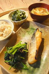 焼き塩鮭 - 週末は晴れても、雨でも