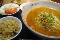 香港亭 『担々麺セット』 - My favorite things