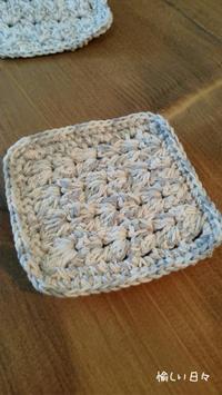 玉編みのコースター - 愉しい日々